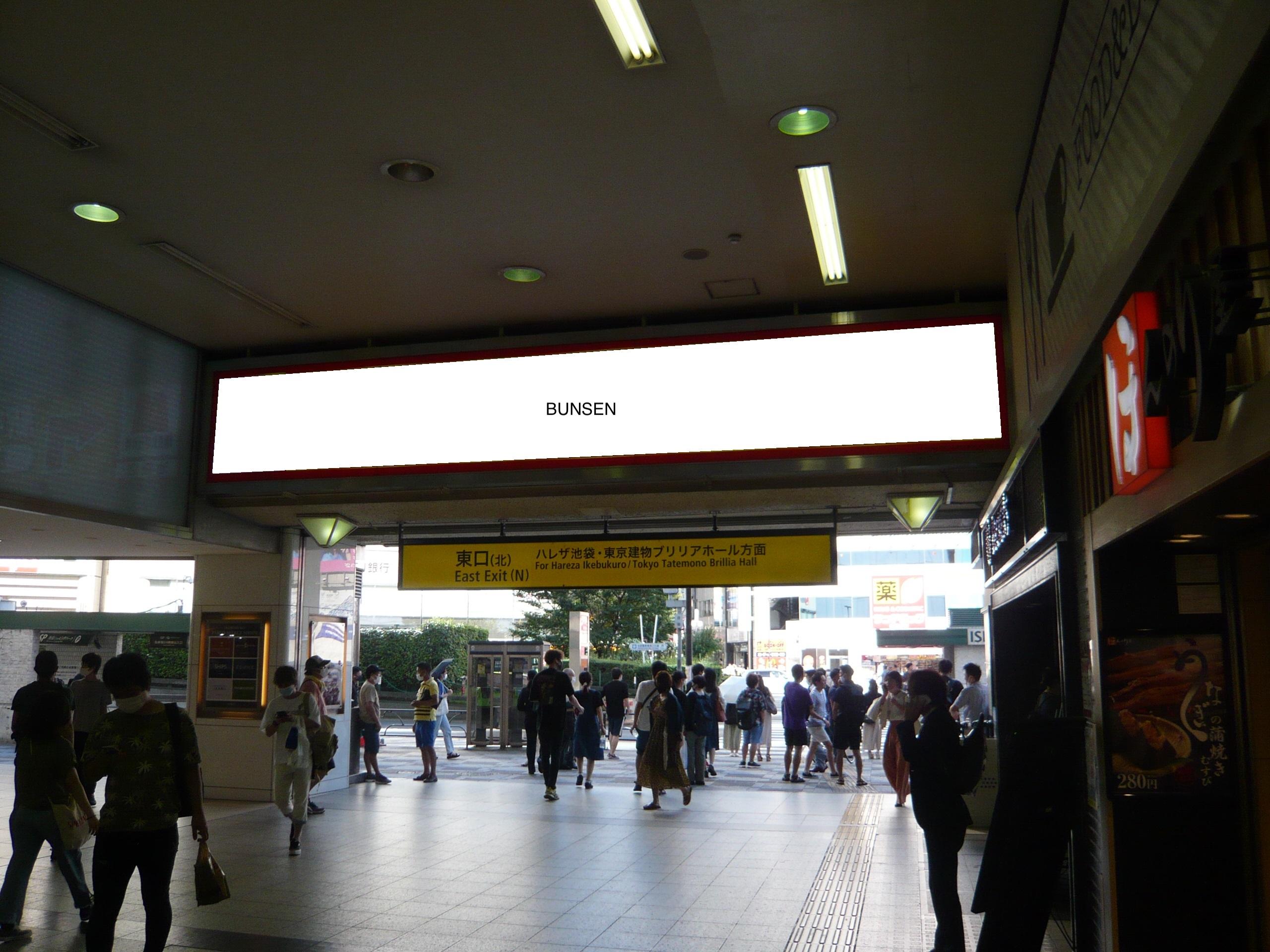 駅サインボード